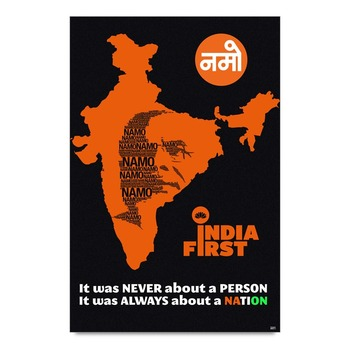 Namo India First Quote Poster