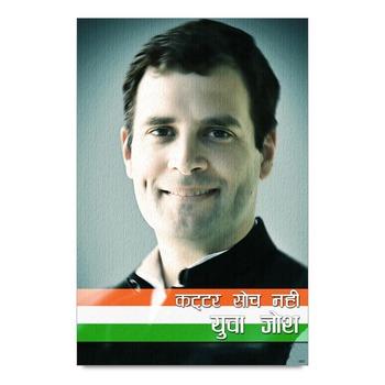 Rahul Gandhi Yuva Josh Poster