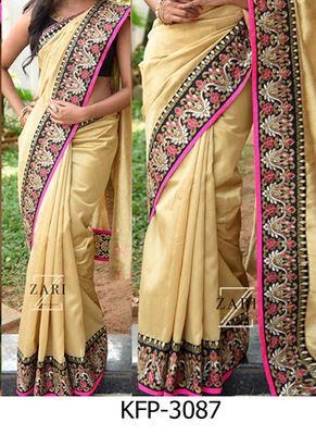 Cream Embroidered Nylon Silk Georgette Saree With Blouse