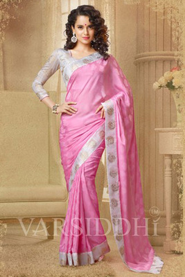Baby Pink Colour Printed Georgette Saree