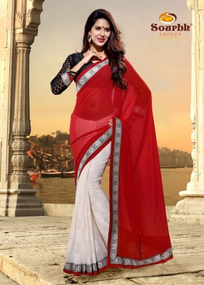 Mesmerizing Red and White Faux Chiffon Jacquard Party Wear Saree