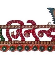 Buy Jai Jinendra anniversary-gift online