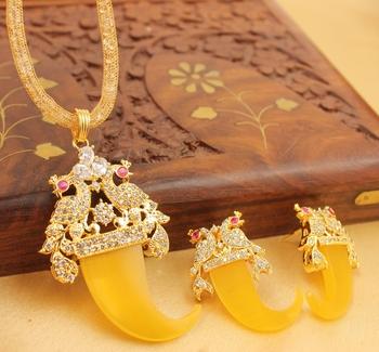 Beautiful Peacock Yellow Designer Necklace Set