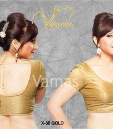 Buy 1 meter unstitched golden blouse fabric. blouse online