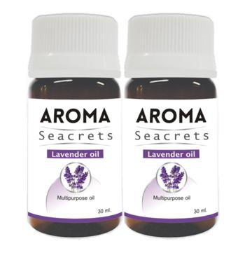 Lavender oil (30ml) - pack of 2
