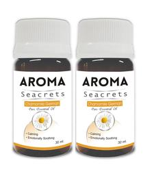 Buy Chamomile german pure essential oil (30ml) - pack of 2 essential-oil online