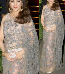 Buy Cyan embroidered net saree with blouse madhuri-dixit-saree online