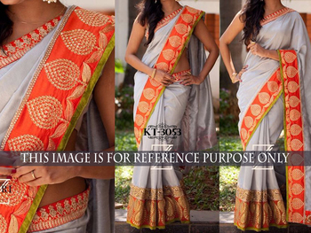 Multi color designer saree