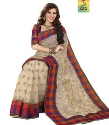 Buy SATI Fancy Embroidered Cotton Saree cotton-saree online
