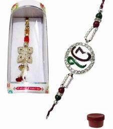 Buy Glamorous of ad and stone rakhi lumba rakhi-international online