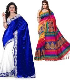 Buy Multicolor printed cotton silk saree with blouse sarees-combo-sari online