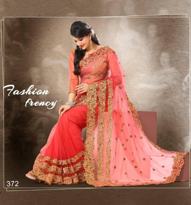 5ff98fa220 Peach Colour Soft Net With Heavy Jari Embroidery Work Saree372 ...