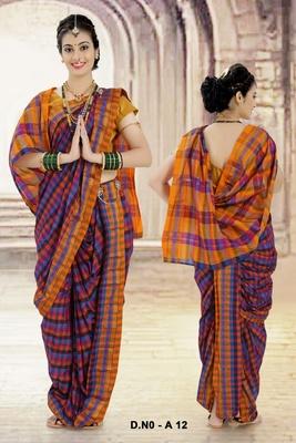 purple and Mustard woven poly cotton silk traditional nauvari-saree