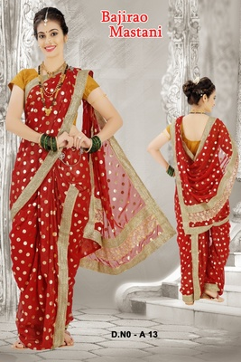 Buy Red Woven Poly Cotton Silk Traditional Nauvari Saree