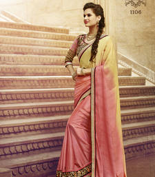 IndianEFashion Multicolor embroidered art silk sarees saree with blouse