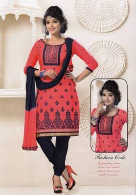 Radiant Cotton Embroidered Salwar Suit Dress Material D.NO SV1062