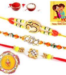 Buy Halowishes Traditional Design Minakari Pooja Thali Rakhi Gift rakhi-pooja-thali online