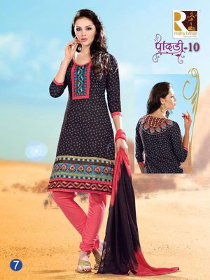 Brown Embroidery Cotton unstiched SalwarCotton salwar kameez