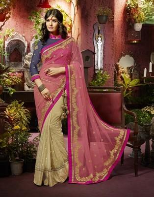 Cream Partywear Designer Net Saree