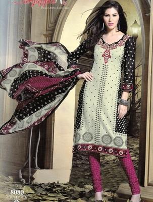 Radiant Cream Printed Cotton Dress Material D.No SU8080