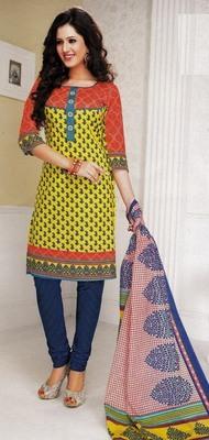 Radiant Lemon Yellow Printed Cotton  Dress Material D.No LS4589