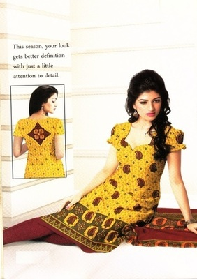 Beautiful Yellow Printed Crepe Unstitched Dress Material D.No BB211