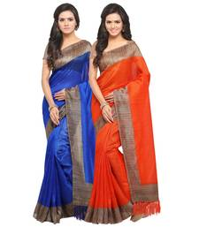 Multicolor Plain Tussar Silk Saree With Blouse