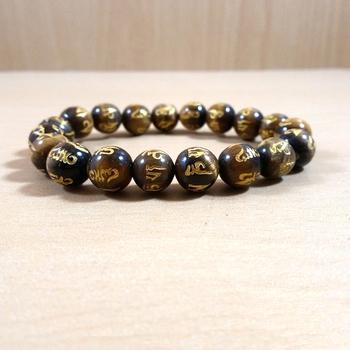 Om Mani Padme Hum Bead Bracelet Size 8MM Unisex Bracelet Chakra Balancing
