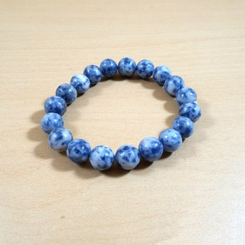 Exclusive Offer!! Blue Sodalite Bead Bracelet Size 8MM Set Of 3