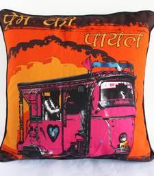 Prem Ki Payal Cushion Cover