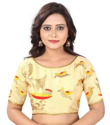 Golden Banglori Silk Readymade embroidery designer blouse