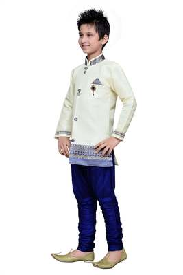 White Art Silk Kids Kurta Pyjama For Boys