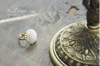 Morcrest Pearl Glory Ring