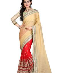 Buy Beige embroidered georgette saree with blouse gift-saree online