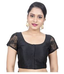 Black Cotton Silk Self Design stitched blouse