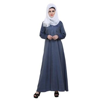 Blue Denim A Shaped Formal Abaya