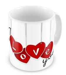 Lovely I Love You Heart Print Adorable Coffee Mug