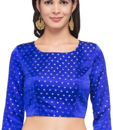 Royal blue self design cotton readymade blouse