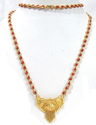 Gold Plated Alloy Mangalsutra