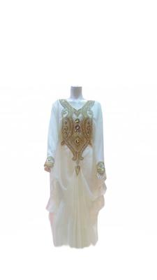 Off White Embroidered Georgette Stitched Islamic Farasha