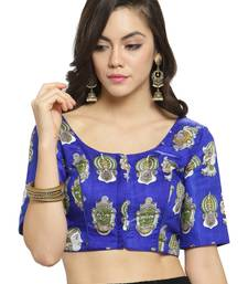 Women's Banglori Silk Blue Princess Cut Readymade Blouse
