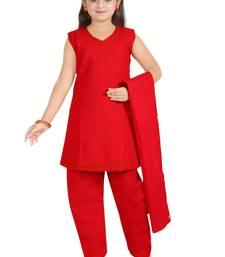 Trendy Girls Chickan Patiala Dress