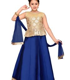 Cream Self Design Jute Kids Lehenga Choli