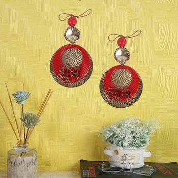 Aapno Rajasthan Attractive Subh Labh Door Hanging