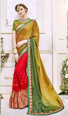 Multicolor Heavy Embroidery Work Fancy Fabric Saree With Blouse