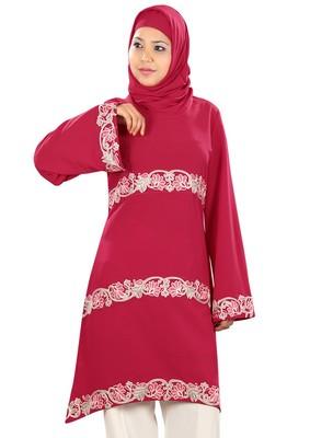MyBatua Fatimah Rose Pink Islamic Tunic