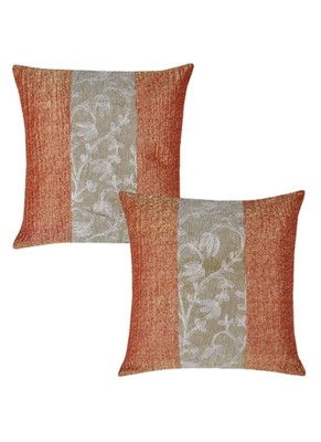 Lal Haveli Rajasthani Sofa Pillow Cover Decorative silk Square Cushion Cover 16 x 16 inches