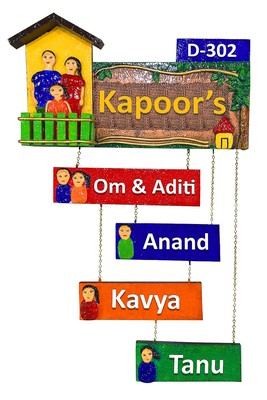 Karigaari India Wooden Family Name Plate for Home Decor I Customized Name Plate I Door Signs Boards I Name Board