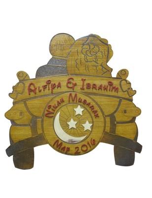 Karigaari India Wooden Alfiya & Ibrahim Name Plate