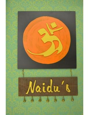 Karigaari Wooden Naidus Name Plate (Customizable)